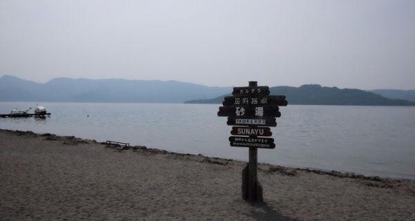 阿寒湖・摩周湖・屈斜路湖