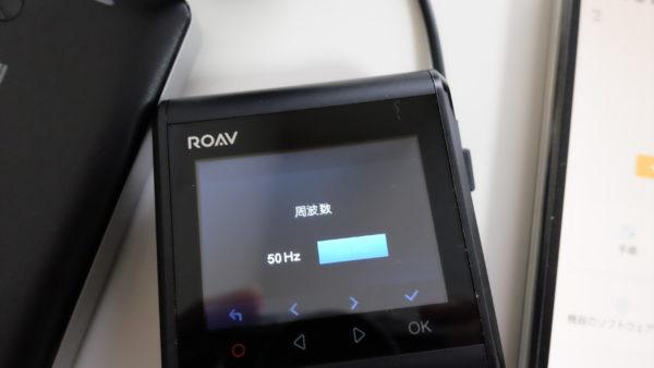 ROAV DASH CAM C1
