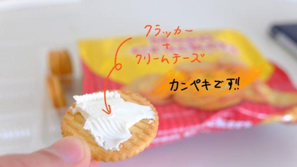 業務スーパーのクリームチーズ