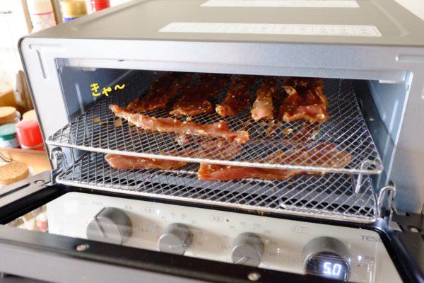 低温コンベクションオーブン