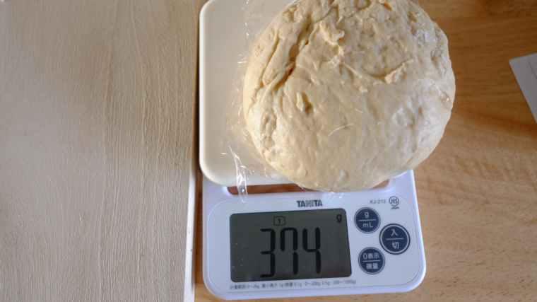 手作り黒糖パン